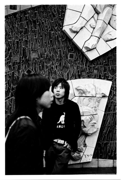 Tokyo04fbmp2jpeg